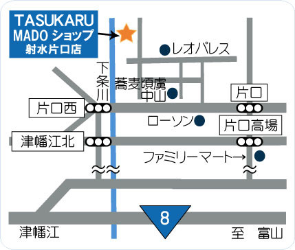 TASUKARU 案内図